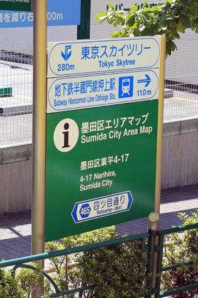 tokyo_120731_16